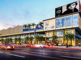 THE ONE MALL | Retail Space for Rent | Diamond Island